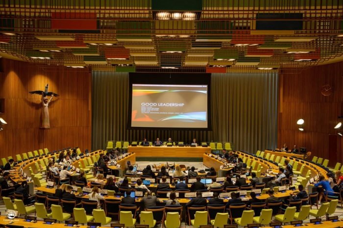 Conference: Leadership Effectiveness in Context of Diplomacy and Sustainable Development – New York